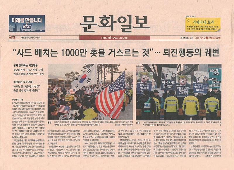 문화일보2-매티스-홈피.jpg