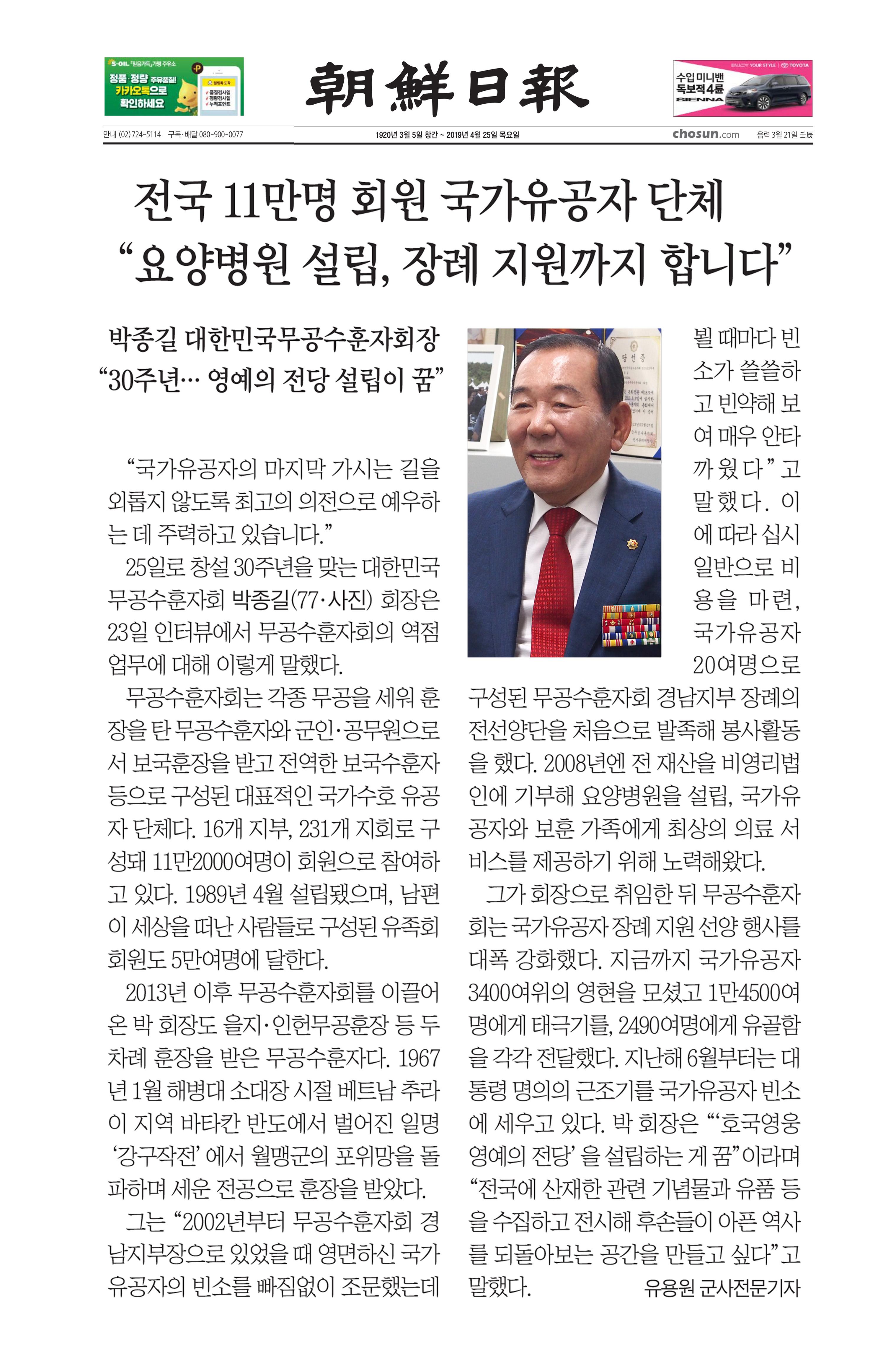 인터뷰신문.jpg